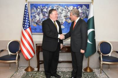 US Secretary Pompeo emphasizes Pakistan's important role for peace in Afghanistan