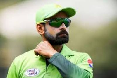 What did Mohammad Hafeez write in his letter to Chairman PCB?