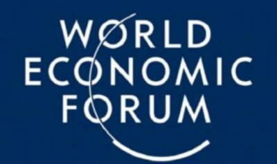 World Economic Forum asks other countries to follow Pakistan government model
