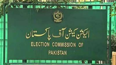 By elections: ECP accepts nomination papers of 652 candidates