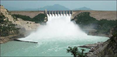 Diamer Bhasha Dam fund: How much money has been collected so far?