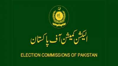 ECP responds back to the allegations levelled by JUI (F) Chief Fazal ur Rehman
