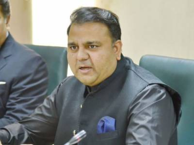Fake Information Minister calling government institutions upsets Fawad Chaudhry
