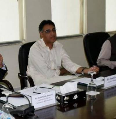 Finance Minister Asad Umar chairs first NEC meeting, important decision taken over FATF plan