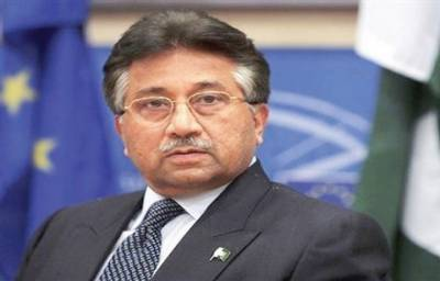Former President Pervaiz Musharraf files a new petition in Supreme Court