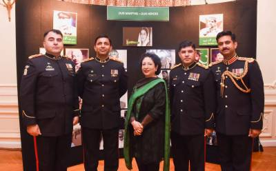 How Pakistan defence day was observed at UN Mission New York?