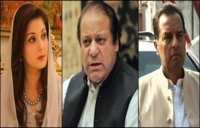 IHC new bench constituted to hear Sharif family appeal