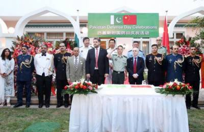 Pakistan defence day observed with enthusiasm in China
