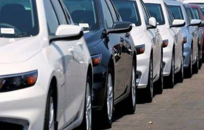 PM House vehicles auction: New development surface