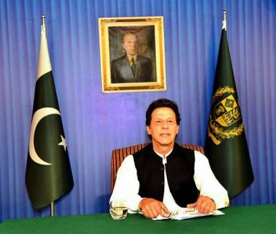 PM Imran Khan makes an impassioned appeal to the overseas Pakistanis
