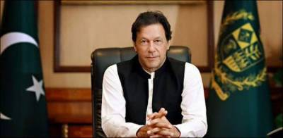 PM Imran Khan to address nation today: Sources