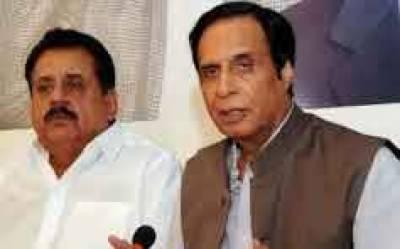 PML-Q Tariq Bashir Cheema given an important ministry