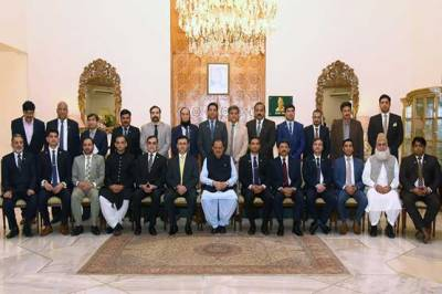 President Mamnoon Hussain held farewell meeting in the President House