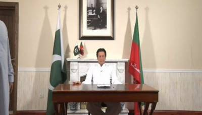 What is PM Imran Khan going to say in his address to the Nation?