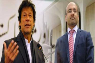 Who advised PM Imran Khan for resignation of Atif Mian? Name revealed