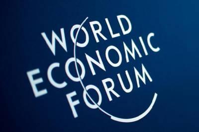 World Economic Forum asks World to follow Pakistan government model