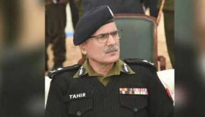 Muhammad Tahir appointed as IGP Punjab