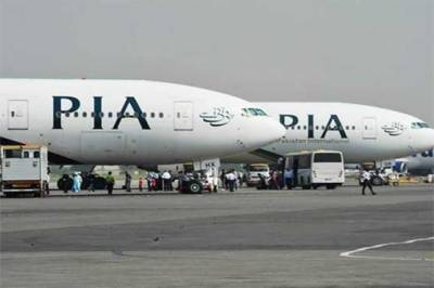 29 flights cancelled, delayed at the Lahore Airport