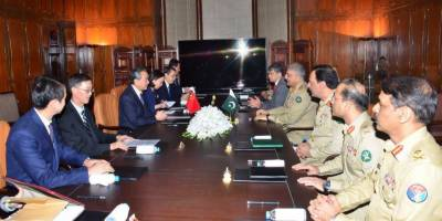 Army Chief, Chinese FM discuss bilateral cooperation