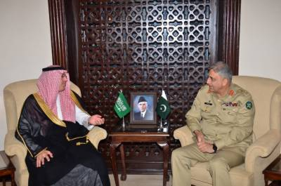 COAS, Saudi Info Minister discuss matters of mutual interest