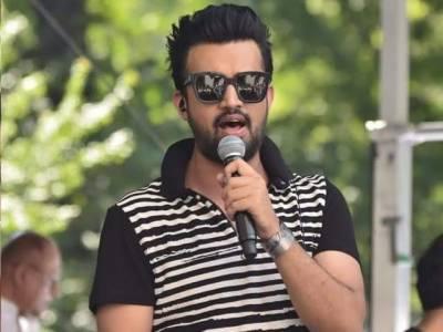 Diamer Bhasha Dam fund: Atif Aslam makes a big donation