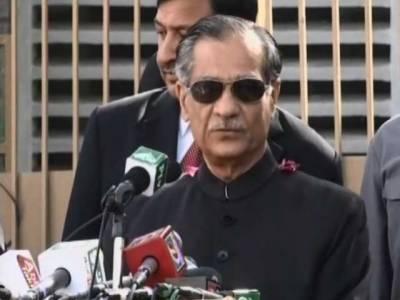Diamer Bhasha Dam fund: CJP Justice Saqib Nisar makes donation in a live TV show