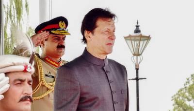Diamer Bhasha dam fund raising: PM Imran Khan takes yet another initiative