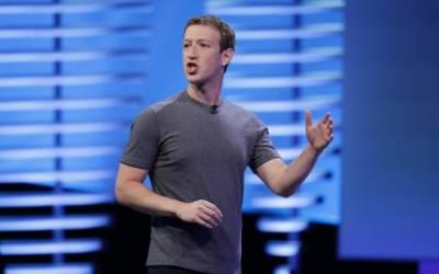 Did Facebook founder Mark Zuckerberg pledge $5 million for Pakistani Dam?
