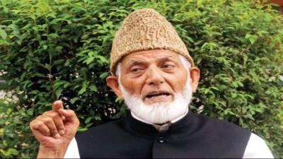 Gilani condemns arrest of two Kashmiri students in Delhi