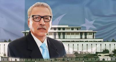 Newly-elected President Arif Alvi to take oath today