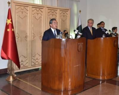 Pakistan, China agree to further enhance bilateral economic ties