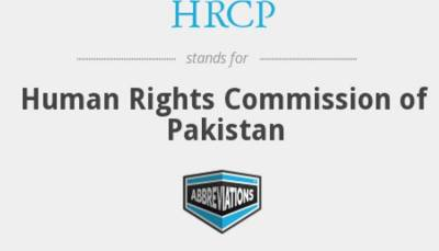 Pakistan government gets a snub from the HRCP