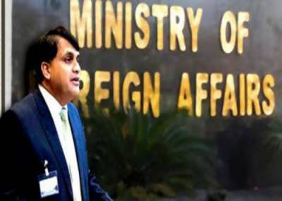 Pakistan responds over deadly terrorists attack in Kabul, Afghanistan