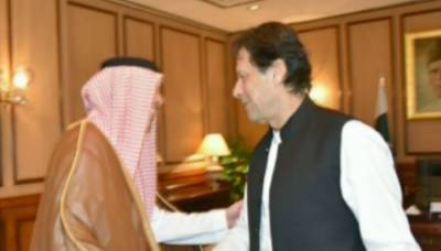 PM Imran Khan conveyed important message of Saudi leadership