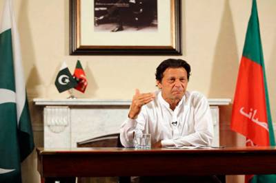 PM Imran Khan issues important instructions to NAB, FIA