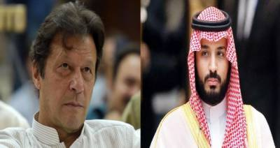 PM Imran Khan receives special message of Saudi Crown Prince Mohammad Bin Salman