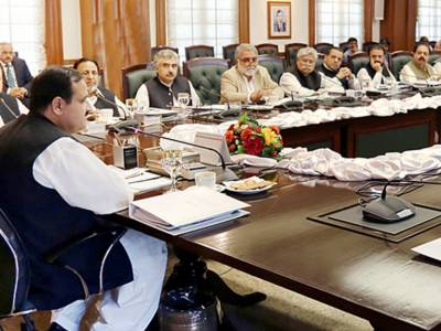 Punjab cabinet takes important decisions over projects of the PML (N) government