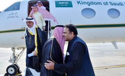 Saudi Information Minister leaves Pakistan after a successful and reassuring visit