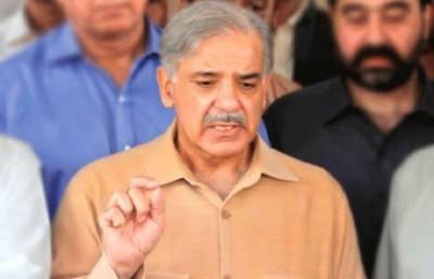 Shehbaz demands formation of parliamentary commission to probe polls rigging
