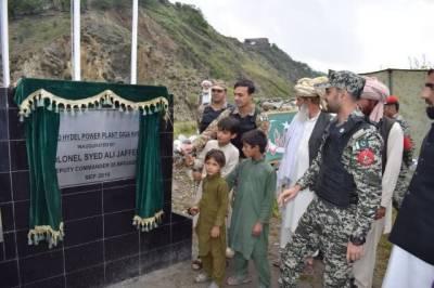 South Waziristan: Pakistan Army built mini hydropower plant starts operation