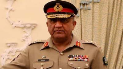 What did COAS General Bajwa say after President Arif Alvi oath taking ceremony?