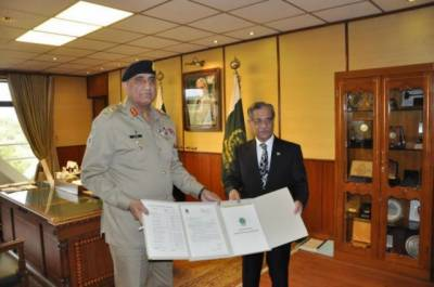 Diamer Bhasha Dam Fund: COAS presents huge donation to the CJP on behalf of Armed Forces