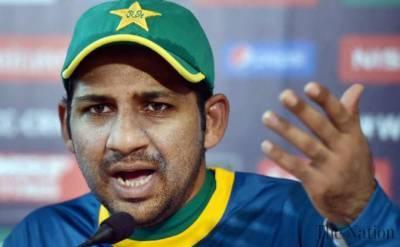 Diamer Bhasha Dam fund: Pakistan cricket team announces donation