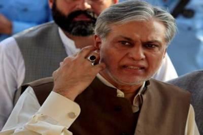Ishaq Dar arrest: New developments made by government
