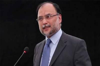 LHC announced verdict against former Minister Ahsan Iqbal