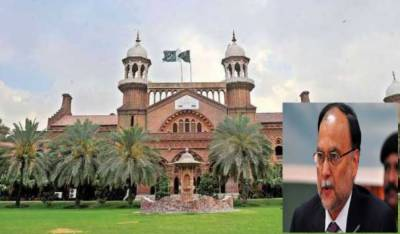 LHC withdraws contempt of court notice against Ahsan Iqbal