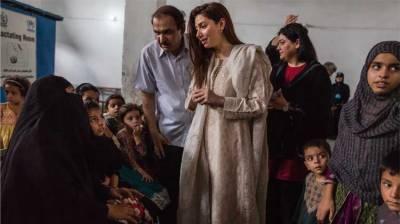 Mahira Khan visits Afghan refugee camp in Azakhel