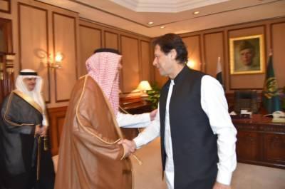 PM invites greater Saudi investment in petroleum, energy, livestock & agri sectors