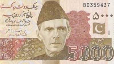 Rs 5,000 currency note discontinuation: SBP official response