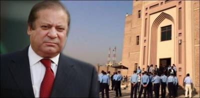 Accountability Court rejects Sharif family lawyer plea